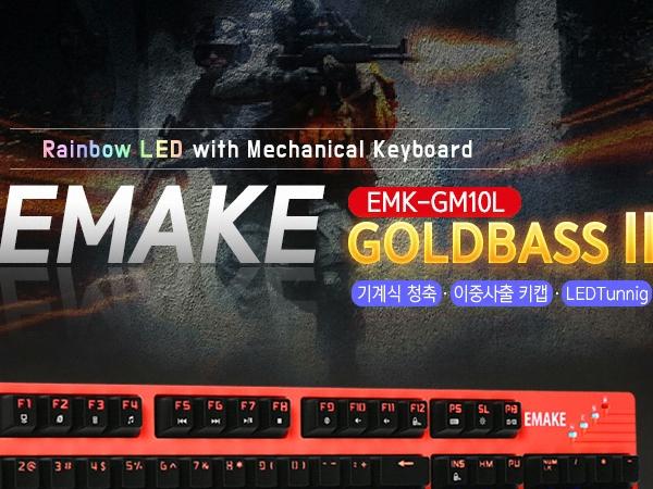 EMK-GM10L GOLDBASS II (옐로우, 청축) 2차