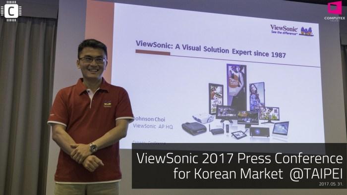[COMPUTEX 2017] ViewSonic 아태본부 ...