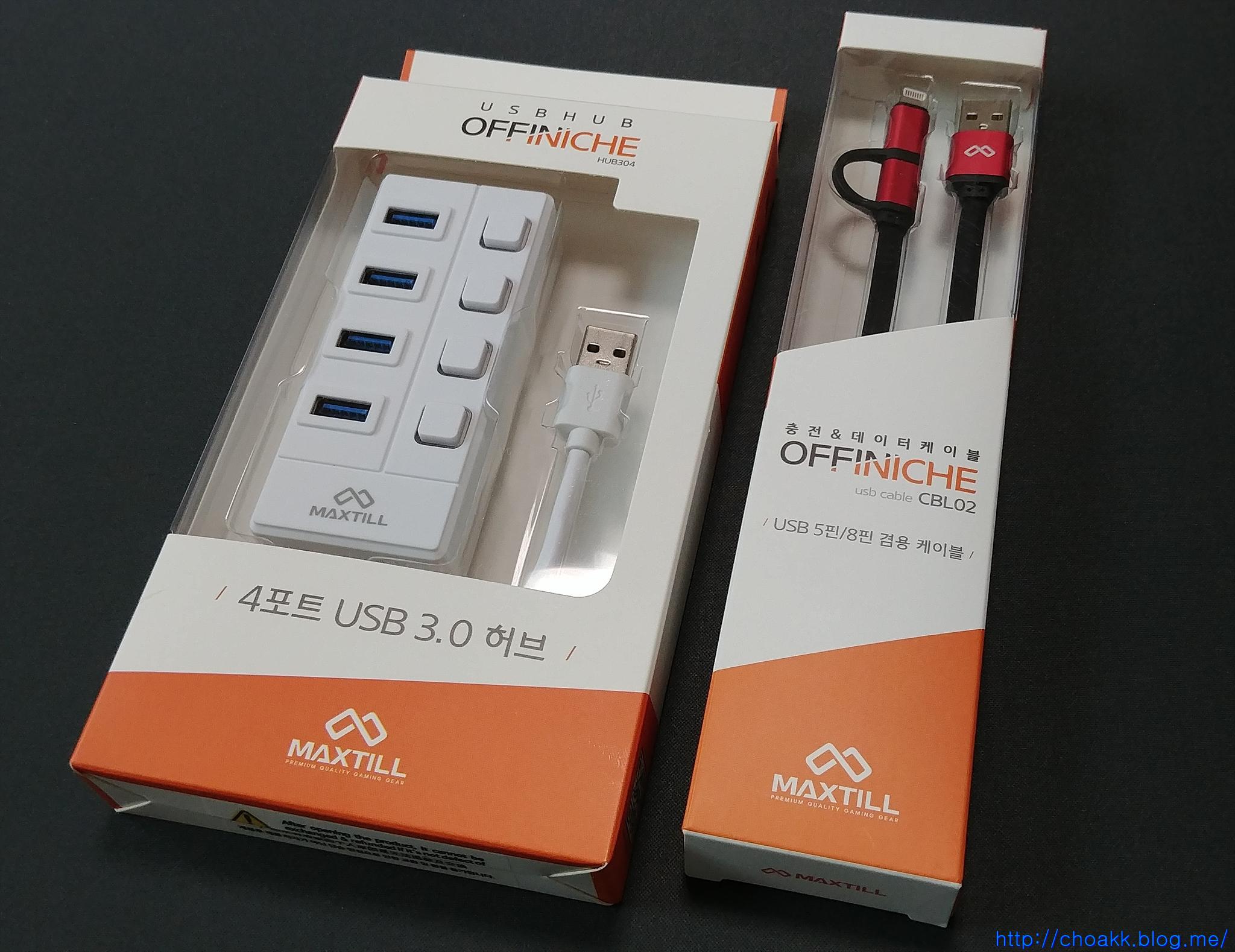 맥스틸 OFFINICHE 4포트 USB 3.0 허브...