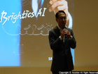 삼성SDS AI 기반 분석 플랫폼 'Brightics AI' 미디어 설명회