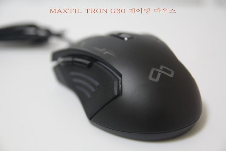 MAXTILL TRON G60 게이밍 마우스...