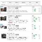 제이씨현시스템, '기가바이트 H110-D3A BTC' 출시와 동시에 네이버 인기순위 1위 등극