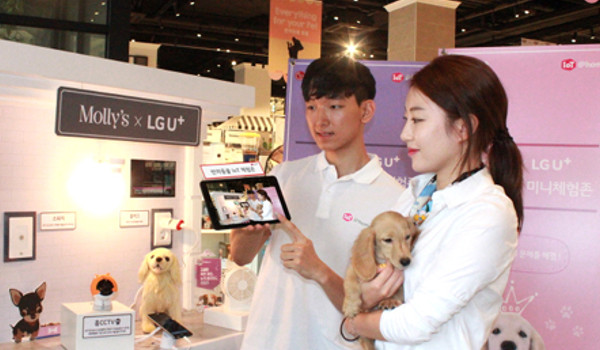 LGU+, 반려동물 IoT 체험존