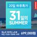 [20일 하루특가] 레노버 게이밍노트북 Y520-15IKB YKR, 특가 이벤트 진행