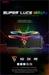 (주)서린씨앤아이 게일사 DDR4 RGB LED 슈퍼루스 RGB Lite 시리즈 출시