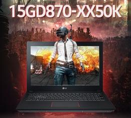 [노트북 특가] LG전자 GTX1060 탑재 게이밍노트북 130만원대 이틀간 파격 할인 판매