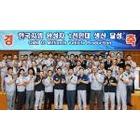한국지엠, 15년 만에 누적 생산대수 1천만 대 돌파