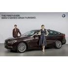 BMW, 진보된 반자율 주행 뉴 6시리즈 그란 투리스모 공개