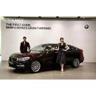 [포토] 7시리즈의 품격이 담긴 BMW 6시리즈 그란 투리스모