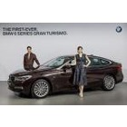 BMW, 뉴 6시리즈 GT는 8시리즈를 위한 포석