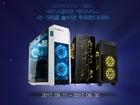 앱코, SAMA STALLION 케이스 11종 특가 판매