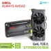 (주)서린씨앤아이 게일 엔비디아 GTX1060 D5 6GB VGA 공식 출시