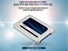 아스크텍, 마이크론 크루셜 설립 21주년 맞아 'MX300 275GB' 특가 판매