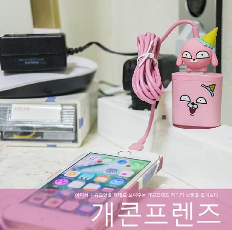 귀여움 가득한 개콘프렌즈 스마트폰 캐릭터상품 사용기 (충전기,거치대,충전케이블)