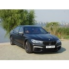 욕망의 키메라, BMW M760Li xDrive