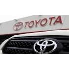 세계 최고 브랜드가치 토요타, 車업체 중 유일한 감소, 대체 무슨 일?