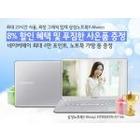 유니씨앤씨, 삼성노트북 NT900X5N-X716S 럭키투데이 행사 진행