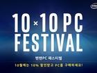 유니씨앤씨, 삼성노트북 인기 모델 10종 대상 할인 행사