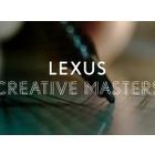 렉서스, '크리에이티브 마스터즈 프로젝트' 진행