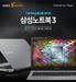 가성비와 실용성을 겸비한 삼성노트북3 NT300E4S-KD1S 구매평 이벤트 진행