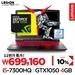 레노버 Y520-15 YKR 게이밍 노트북, 69만원대 초특가 프로모션 실시
