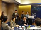 인텔-레드햇 소프트웨어 정의 인프라 솔루션 센터 오픈 기자간담회