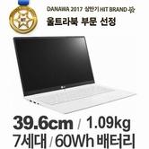 [노트북 블랙프라이데이] 인기노트북 8%쿠폰할인에 7%카드할인까지!