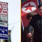 북한 외교사절단, 뉴욕시에 1억원대 주차위반 벌금 미납