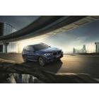 BMW, 일상과 레저의 조화 3세대 뉴 X3 공식 출시