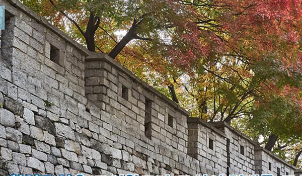 서울 한양도성으로 오시오!