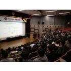 아우스빌둥 제2기 채용 설명회 개최