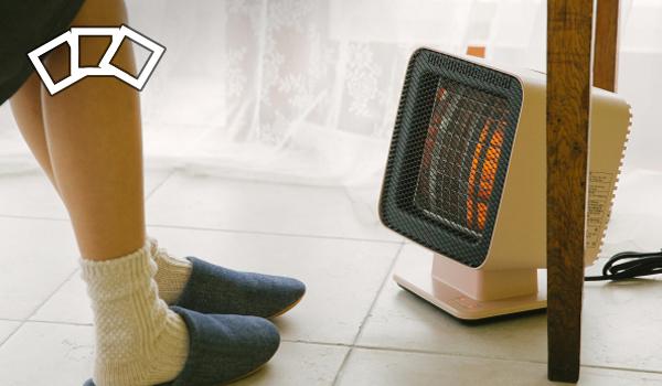 겨울철 화재예방 수칙