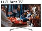 [11월 인기순위]TV 해외직구 승자는 LG프리미엄 TV!