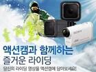 [11월 인기순위]액션캠, 히어로6 으로 돌아온 고프로 강세!