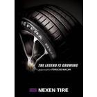 넥센타이어, 포르쉐 마칸에 신차용 타이어(OE) 공급