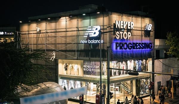 뉴발란스, 한국 최대 실적