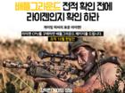 대원CTS, PC방 업그레이드 및 창업주 위한 '라이젠 쇼케이스장' 준비