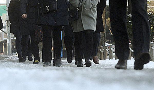 빙판길! 안전하게 걷는 법!