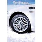 살얼음이 덮힌 노면..겨울용 타이어를 장착해야만 하는 이유는?