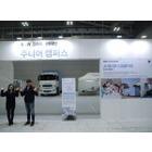 BMW 미래재단, 2017 대한민국 교육기부 박람회 참가