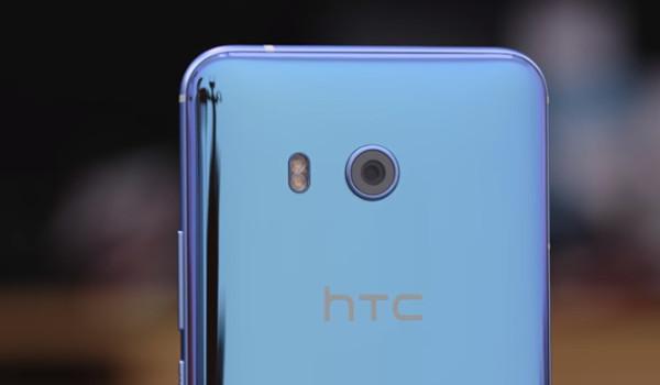 나만 써야겠다... HTC U11