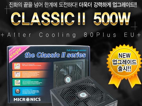 100원 경매 마이크로닉스 Classic II 500W +12V Single Rail 85+