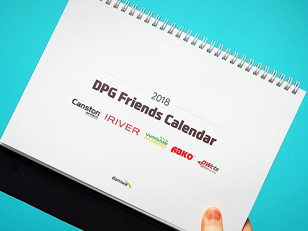 2018 DPG 프랜즈 캘린더를 소개합니다