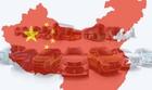 청출어람..중국의 역대 짝퉁차 톱5