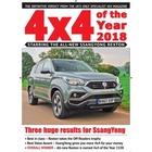 G4 렉스턴, 영국서 '올해의 사륜구동' 등 3관왕