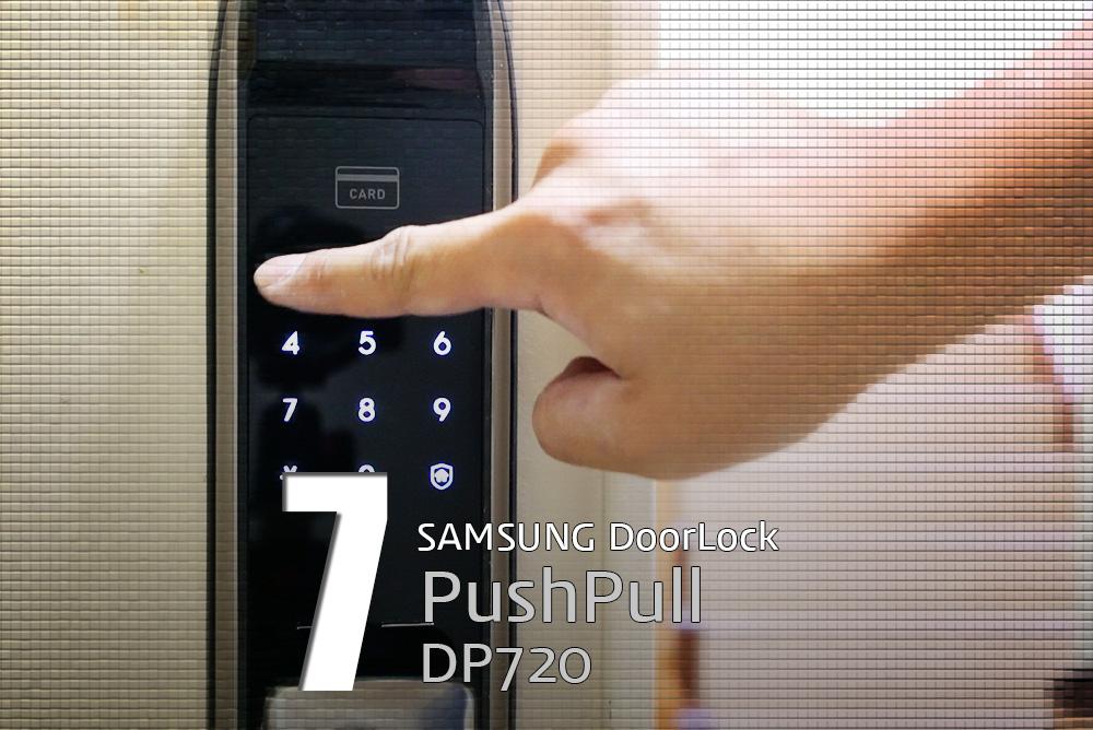 삼성 푸시풀 도어락 SHP-DP720 비밀번...