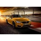 고성능 오픈탑, BMW M4 컨버터블 에디션 30Jahre