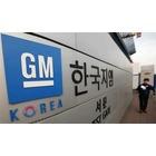 한국지엠 노조, 6일부터 산업은행·美대사관 등에서 무기한 1인 시위