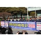 한국지엠노조 '공장폐쇄철회·먹튀방지법 제정하라' 대정부 기자회견