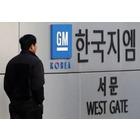 네번째 만난 한국지엠 노사, 외국인 임직원 복지·임금 공개여부 공방